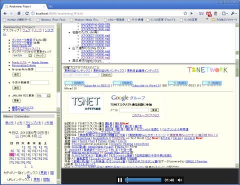 images/2010/06/chrome_quicktime.jpg