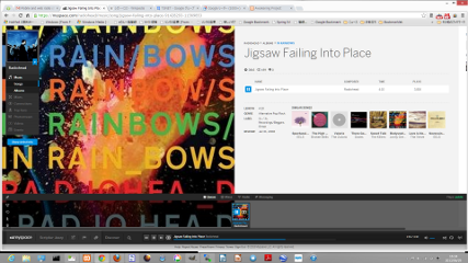 images/2013/06/myspace_radiohead_rainbows_jigsaw.png