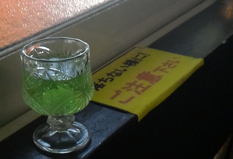 images/2016/10/absinthe_sugar_water.png