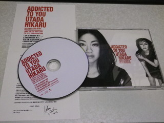 ADDICTED TO YOU UTADA HIKARU