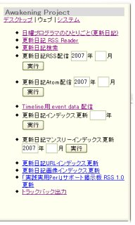 jpg/memol_items_2007-02-26.jpg